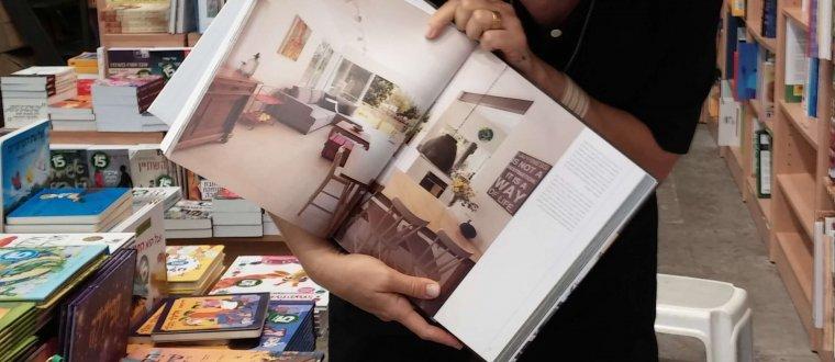 """""""ביתו של אדריכל"""" – ספר עיצוב בהשתתפותי"""