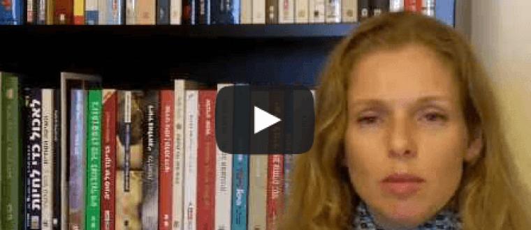 איך תתכננו את ספרית הספרים שלכם – וידאו הדרכה